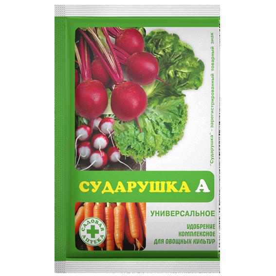 Удобрение для овощных культур