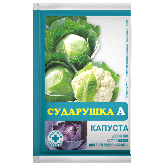 Комплексное удобрение для капусты